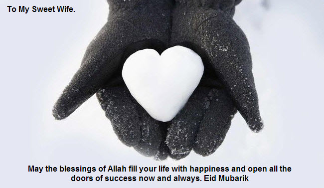 Index of wp contentuploads201207 eid greetings cards 2012 for lover wifeg m4hsunfo