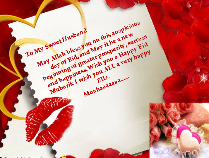 Beautiful Husband Eid Al-Fitr Greeting - Happy-EID-greeting-cards-2012-2013-to-husband  Collection_754074 .jpg