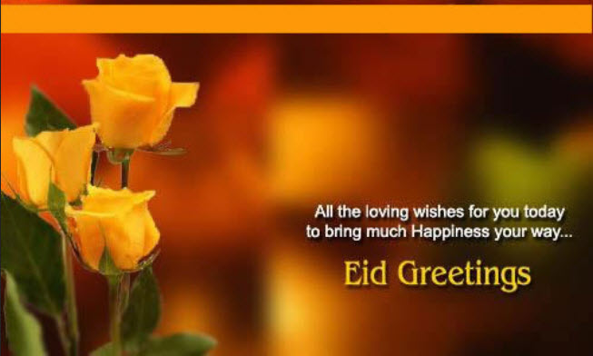 Latest eid 2013 greeting cards for family brother and sister eid greetings cards with beautiful quotes m4hsunfo