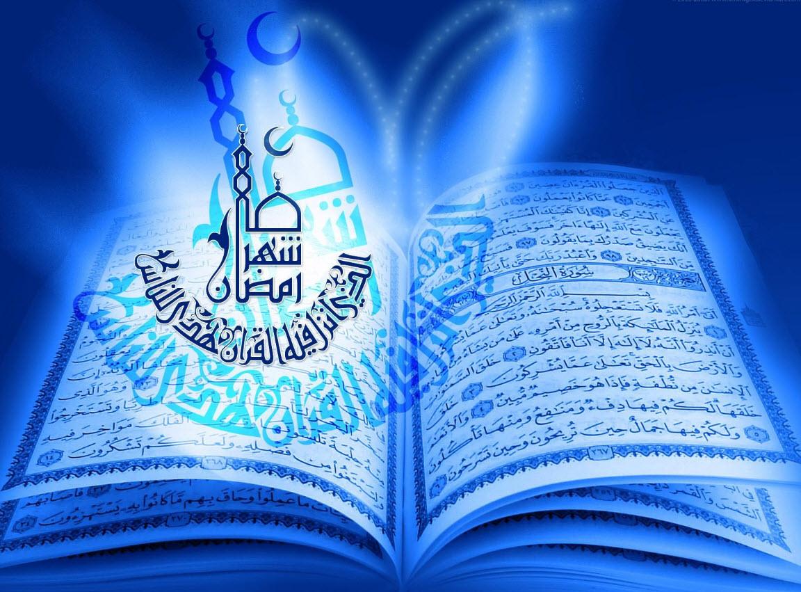 Latest Ramadan Month 2013 High Definition Hd Wallpaper Screen