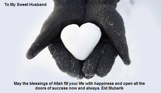 Simple Husband Eid Al-Fitr Greeting - new-EID-Greetings-cards-2012-for-Lover-husband  Photograph_216745 .jpg