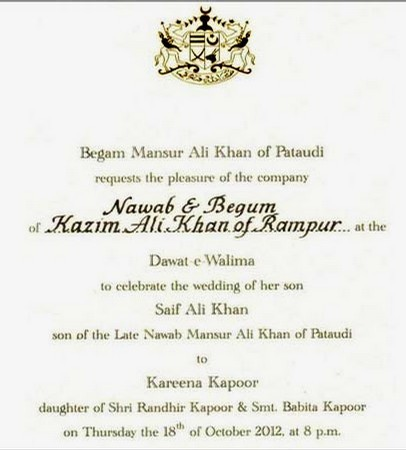 kareena-kapoor-wedding-shahdi-invitation-card-walima-card-2012
