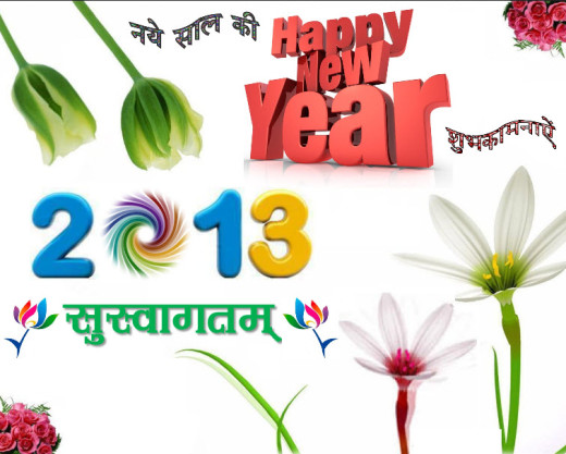 Most-Beautiful-NewYear2013 in Hindi