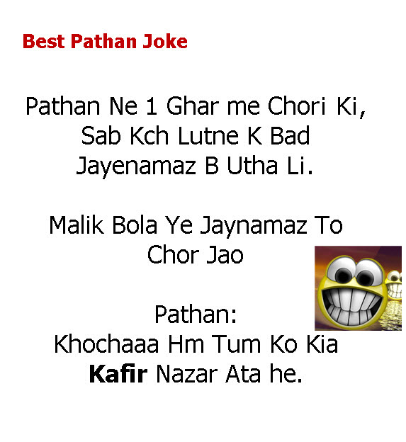 Best pathan jokes in urdu