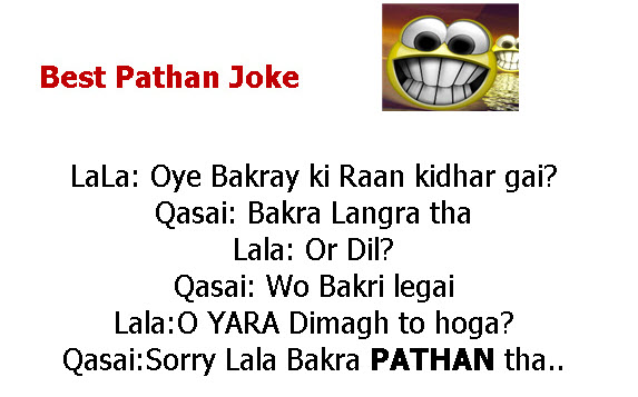 Latest pathan urdu joke