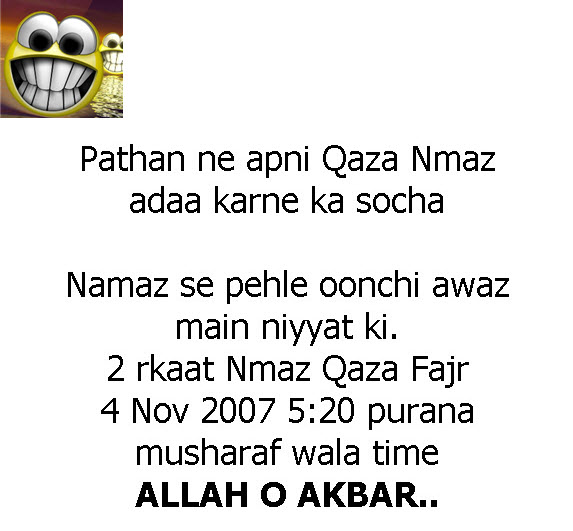 funny pathan jokes