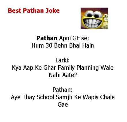 pathan urdu jokes 2013 largest collection of latest funny urdu joke ...