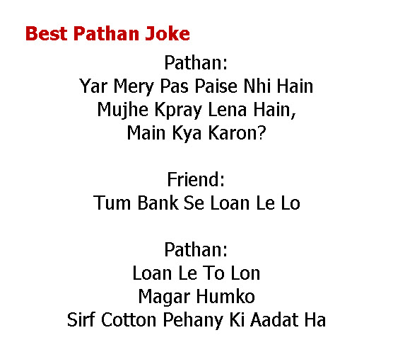 Latest Pathan Urdu Jokes