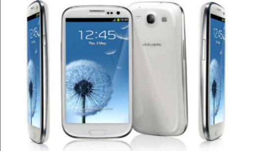 Samsung-Galaxy-S3-I9300-Price-in-Pakistan-2013-2014-520x308.jpg