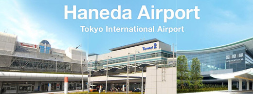 Tokyo International Airport-Haneda outside-view 2013 2014