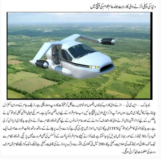 World Flying Cars World-first-flying-car-2013